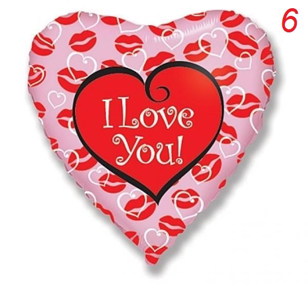 Folijas sirds (1 gab.) #508