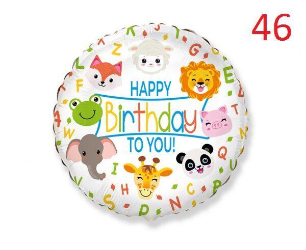 Folijas balons hēliju (1 gab.) #110