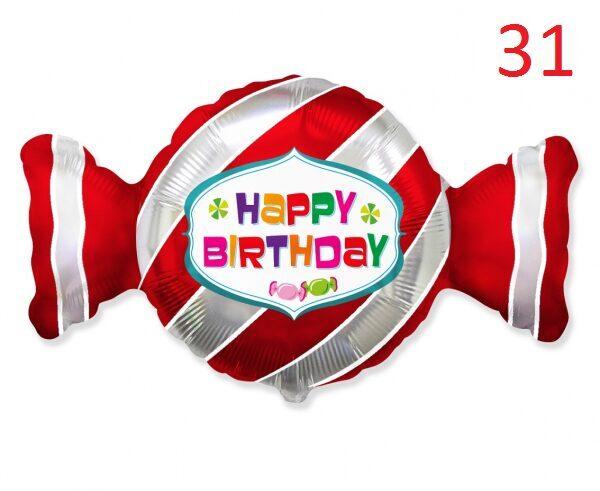 Folijas balons-figūra ar hēliju puišiem (1 gab.) #115