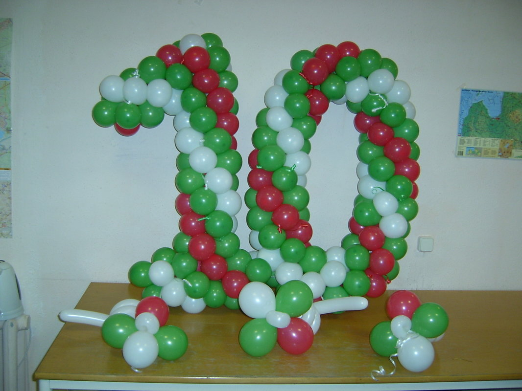 2 cipari no baloniem #734