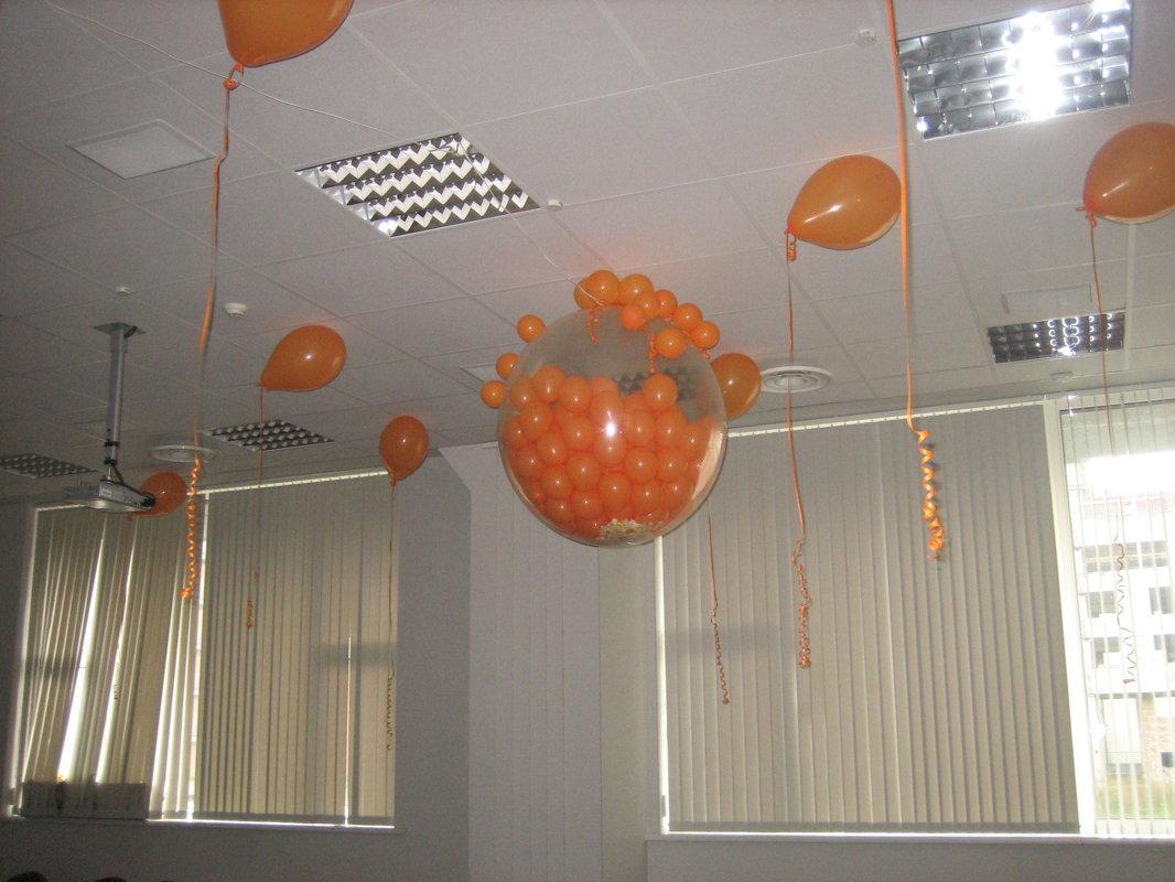 Balons-pārsteigums (liels) #1017