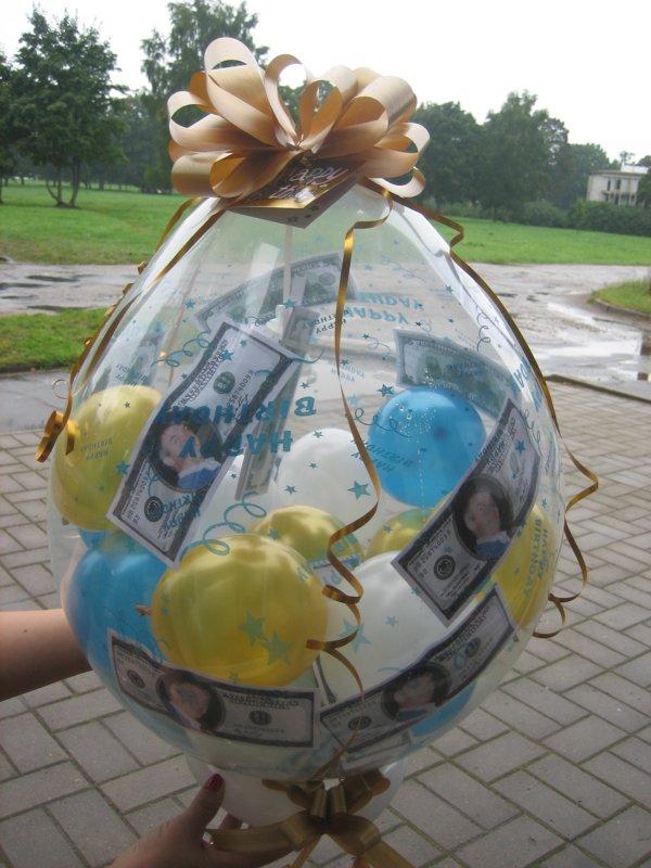 Naudas iesaiņošana balonā #1210