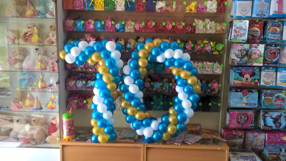 2 cipari + 2 pušķi*7 baloniem #760