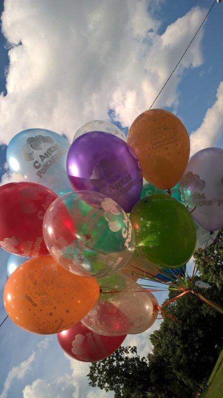 20 baloni ar hēliju ar zimejumiem #109