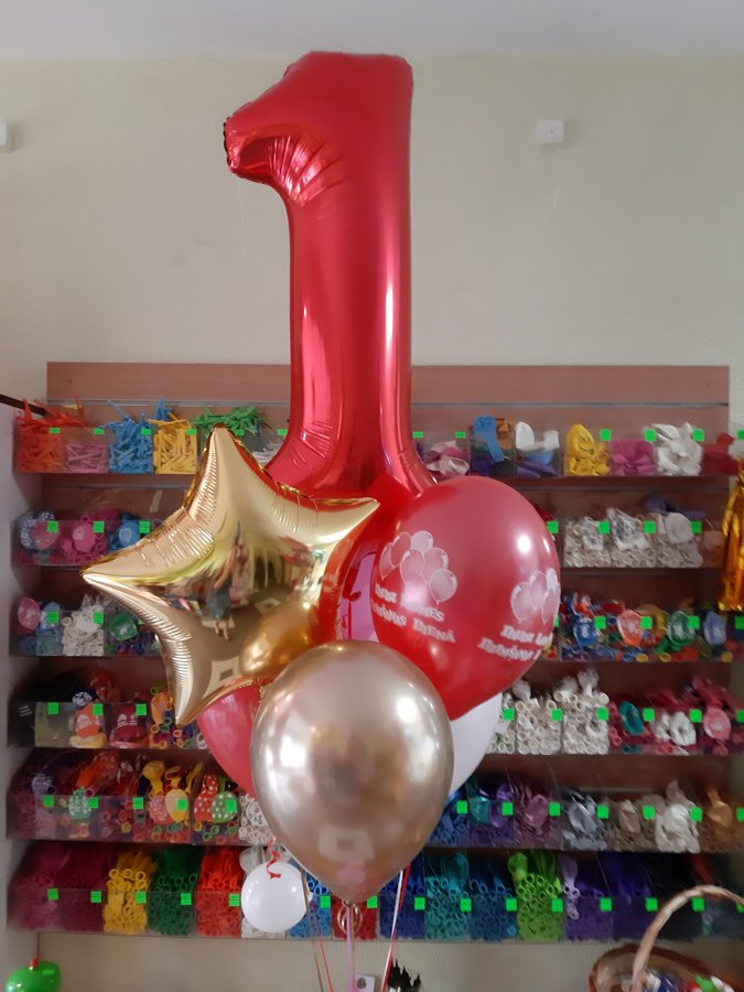 Cipars +5 baloni + zvaigznīte #706