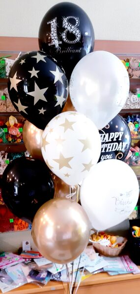 Bouquet from 9 helium balloon (2 pc) #1107