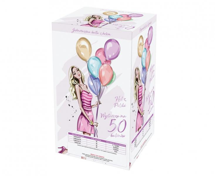 Hēlijs 50 baloniem (9/23cm) #068